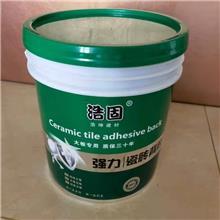 背胶桶 墙固桶 防水涂料桶 硅藻泥桶 背涂胶桶 兽药桶