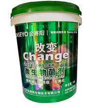 硅藻泥桶 背涂胶桶 兽药桶 背胶桶 墙固桶 防水涂料桶