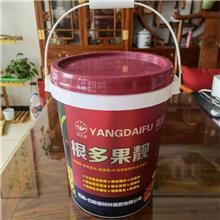 涂料桶 水溶肥桶 美式桶 塑料桶 各式塑料桶厂家
