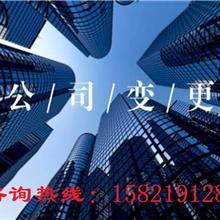 上海新桥美容养生、摄影拍照、园林花卉办理执照怎么收费