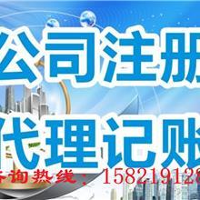 上海金山区金山卫镇美容养生、摄影拍照、园林花卉办理执照怎么收费