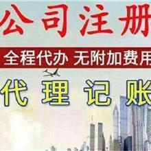 上海浦东万祥镇注册美容公司、美甲公司、美发店
