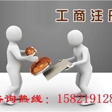 上海三林美容养生、摄影拍照、园林花卉办理执照怎么收费