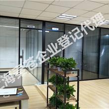 上海黄浦区豫园街道注册美容公司、美甲公司、美发店
