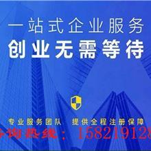 上海浦东六灶镇注册美容公司、美甲公司、美发店注册公司、代理记账、地址迁移、公司变更、公司注