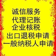 上海浦东宣桥镇注册美容公司、美甲公司、美发店