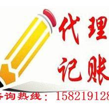 上海零号湾美容养生、摄影拍照、园林花卉办理执照怎么收费