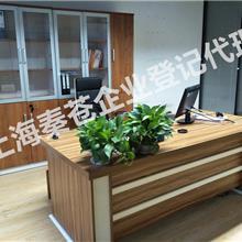 上海浦东祝桥镇美容养生、摄影拍照、园林花卉办理执照