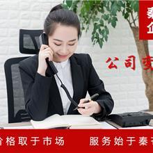 上海浦东泥城镇美容养生、摄影拍照、园林花卉办理执照
