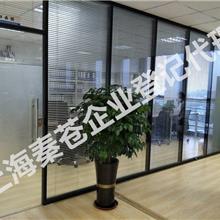 上海浦东祝桥镇注册美容公司、美甲公司、美发店