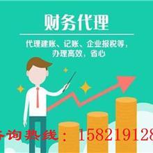 上海莲花路美容养生、摄影拍照、园林花卉办理执照怎么收费