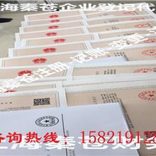 上海彭浦新村美容养生、摄影拍照、园林花卉办理执照怎么收费