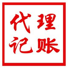 上海浦东宣桥镇美容养生、摄影拍照、园林花卉办理执照