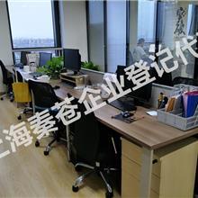 上海浦东书院镇美容养生、摄影拍照、园林花卉办理执照