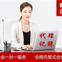 上海黄浦区南京东路街道注册美容公司、美甲公司、美发店