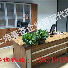 上海浦东六灶镇美容养生、摄影拍照、园林花卉办理执照
