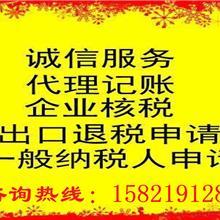 上海高尚领域美容养生、摄影拍照、园林花卉办理执照怎么收费