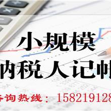 上海宜山路美容养生、摄影拍照、园林花卉办理执照怎么收费