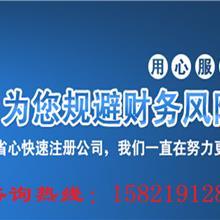 上海菊园新区美容养生、摄影拍照、园林花卉办理执照怎么收费