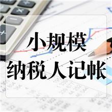 上海浦东书院镇注册美容公司、美甲公司、美发店