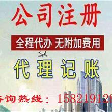 上海莘松路美容养生、摄影拍照、园林花卉办理执照怎么收费