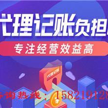 上海共和新路美容养生、摄影拍照、园林花卉办理执照怎么收费