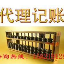 上海御桥美容养生、摄影拍照、园林花卉办理执照怎么收费