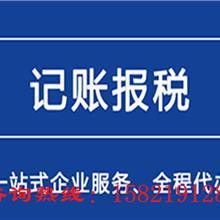 上海嘉定新城美容养生、摄影拍照、园林花卉办理执照怎么收费