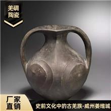 汶川陶瓷工艺品批发 陶瓷工艺品制作 羌族陶瓷工艺品