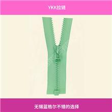 蓝格尔出售 YKK树脂拉链 ykk连衣裙隐形拉链 YKK尼龙拉链 价格优惠