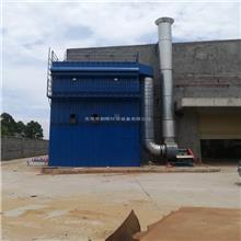 厂家可定做 LCM-D/G低压长袋脉冲除尘器 脉冲布袋除尘器 滤筒除尘器 河北捷忠环保