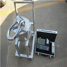 无线电子吊秤供销  山东无线电子吊秤功能 5吨10吨
