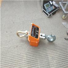 电子吊秤 直视型电子吊秤 5T电子吊秤价格 山东电子吊秤厂家