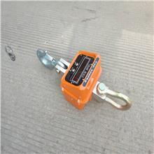批发OCS 普通型直视电子吊秤5t,电子吊磅10吨铝合金外壳
