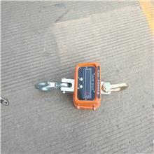 5吨数显直视型电子吊秤 现货供应大量程吊榜称 15t吊秤