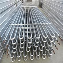 双面彩钢冷库板 吊顶铝排管 气调库用铝排管 冷库铝排
