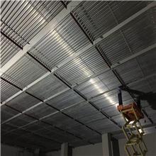 制冷铝排管 双翅片铝排管 冷库板厂家 食品保温板