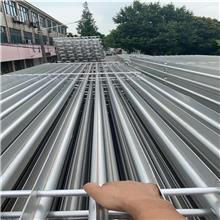 冷库配件 冷库铝排管批发 双面彩钢冷库板 吊顶铝排管 冷库铝排