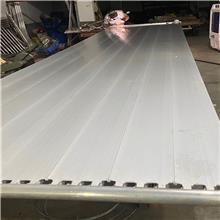 制冷铝排管 双翅片铝排管 冷库板厂家