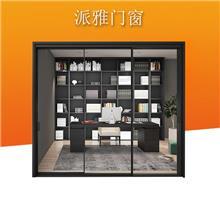 厂家直接生产 厂家定制建材家装家用门窗 铝合金门窗定制