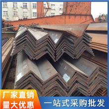 现货批发多规格可加工Q235热轧角铁 可镀锌切割冲孔粗加工角钢