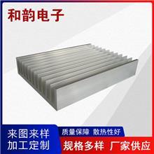 铝制电子散热片 铝型材散热器 led灯具散热器挤压开模