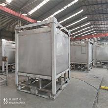 厂家不锈钢吨桶 方型储运容器 化工不锈钢金属周转桶