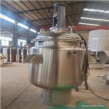 定制出售手工皂生产设备小型电加热搅拌锅 双层加热保温搅拌罐
