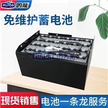 胶体免维护蓄电池 电动汽车蓄电池 观光游览车蓄电池