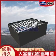 叉车蓄电池48v 电动汽车蓄电池 搬运车蓄电池