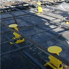 建筑工地楼板厚度控制器免钉控高测厚器模板控制件楼板厚控制器