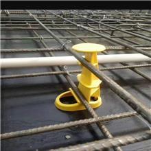 新型免钉楼板厚度控制器塑料混凝土板厚限位器防水控高铝木模