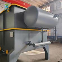 溶气气浮设备 气浮过滤一体机 浙江溶气气浮设备 名元环保