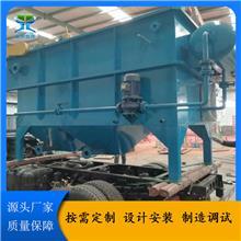 气浮机一体化污水处理设备 养殖污水处理设备 工业环保水处理设备